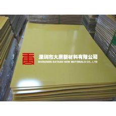 义乌玻纤板批发 宁波FR-4经销 金华黄色玻纤板厂家批发