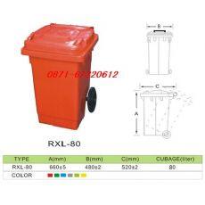 景洪塑料垃圾桶