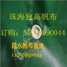 湛江工地帆布厂防水帆布加工帆布定订做防水蓬布油布工厂