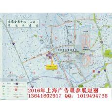 2016上海广告展/2016年广告展