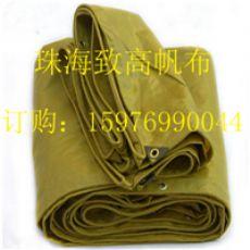 湛江工地盖钢筋帆布罩工地防水盖建筑用材防水布罩批发