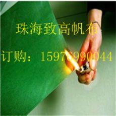 湛江工地防水布批发工地防雨布订做工地防水盖货物布加工