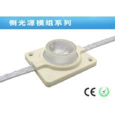2.8W双面灯箱LED侧光源模组