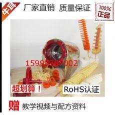 韩国薯塔冰箱|乐山龙卷风土豆设备价格|东机器控制器图片