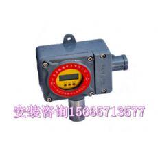山东淄博硫化氢气体报警器 硫化氢气体检测仪价格