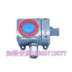 山西乙炔可燃气体报警器  太原氧气报警器厂家