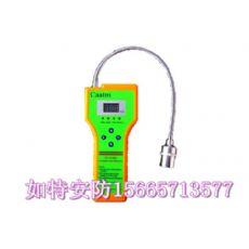 便携式乙烷气体检测仪  CA-2100H型号报警仪