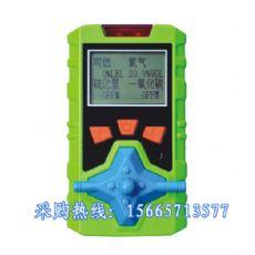 便携式中文液晶显示四合一气体检测仪 可英文版