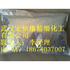 盐酸黄连素原料药