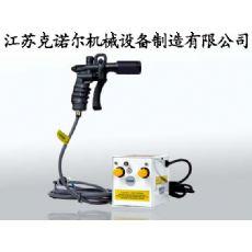 K-LFQ1可调式离子风枪,静电消除器,光电纠偏,克诺尔机械