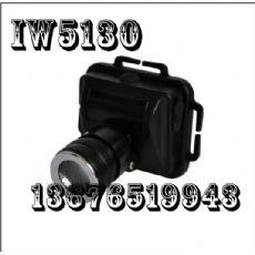 IW5130微型头灯, IW5130防爆头灯, IW5130小型头灯