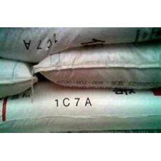 LDPE 高压低密度聚乙烯
