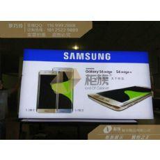 无边框高清三星S6 edge卡布灯箱价格,三星背景墙定做