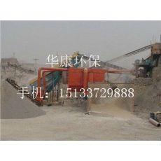 砂石料生产线专用除尘器