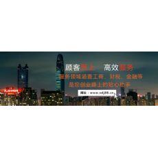 股权转让办理流程 深圳股权转让流程|东商网
