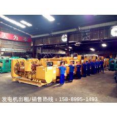 惠州发电机出租