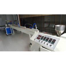 3d打印耗材生产设备