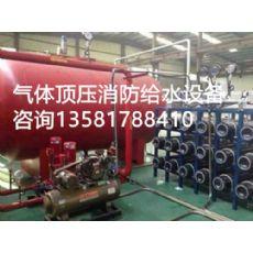 DLC0.9/20-12消防气体顶压设备厂家