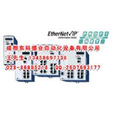 RS20-2400M2M2SDAE 24口