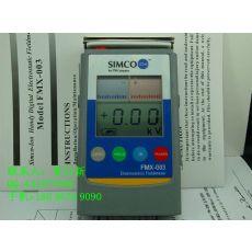 SIMCO-ION FMX-003静电场测试仪,测量静电电压表