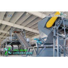 低密度聚乙烯薄膜编织袋破碎清洗回收再生设备