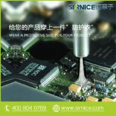 高温导热硅脂,西奈子导热硅脂 价格实惠且导热可靠