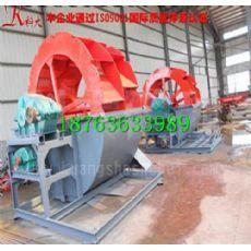 轮斗式河沙清洗设备、洗沙生产线、洗砂机生产厂家