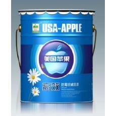 美国苹果内墙高效防霉抗碱底漆