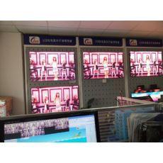 四川强力巨彩LED显示屏
