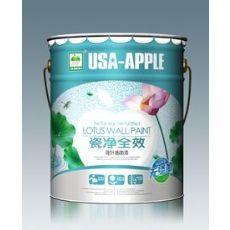 美国苹果瓷净全效荷叶墙面漆