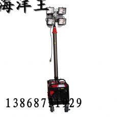海洋王SFW6110(B型)全方位自动泛光工作灯