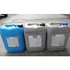 空压机保养润滑油