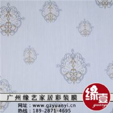 缘艺装饰厂家直销 高端PVC晶膜 特价彩装膜 现货批发