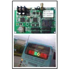 GPRS无线控制卡 P10半户外公交车车背屏控制卡