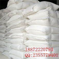 对氨基偶氮苯盐酸盐3457-98-5厂家18872220793现货