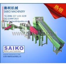高压薄膜回收设备,农膜地膜回收LDPE薄膜清洗造粒流水线