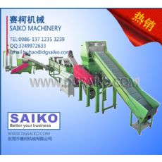 供应东莞LDPE地膜清洗回收造粒生产线
