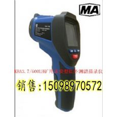 KBA3.7/600LH矿用本安型红外测温摄录仪