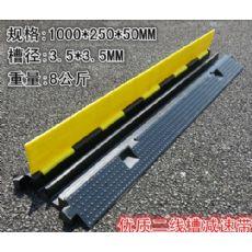 电缆压线板