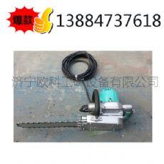 轻便型电动金刚石链锯 小型电动金刚石链锯