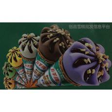 伊利雪糕批发部 五羊雪糕价格|东商网