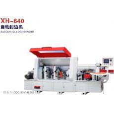 自动封边机XH-640