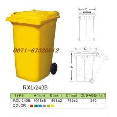 大理塑料垃圾桶垃圾箱