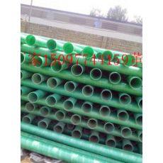 夹砂玻璃钢管供货价格