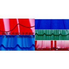 树脂瓦专用蓝颜料/彩钢瓦专用颜料/酞菁蓝BGS/洋红颜料/耐晒绿颜料
