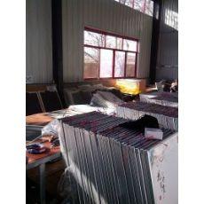 中晶碳晶墙暖用电量,碳晶墙暖哪个牌子质量好