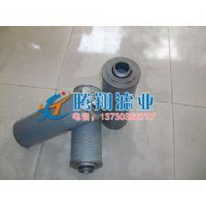 TZX2-10×30黎明滤芯厂家
