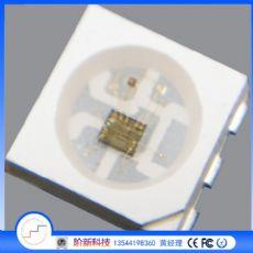 APA102双数据线led幻彩内置IC灯珠