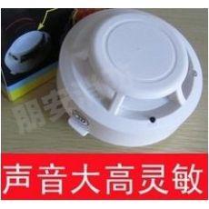 南京感烟报警器,南京感烟报警器厂家,南京感烟报警器专卖