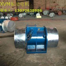 XVM-8-2振动电机 宏达VB-50326-W振动电机